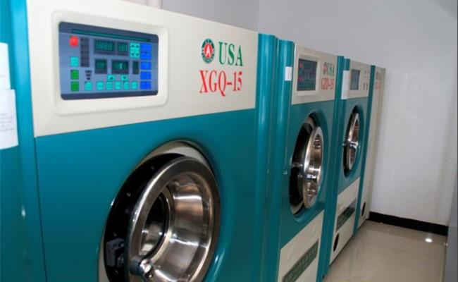 洁仕达洗衣干洗机