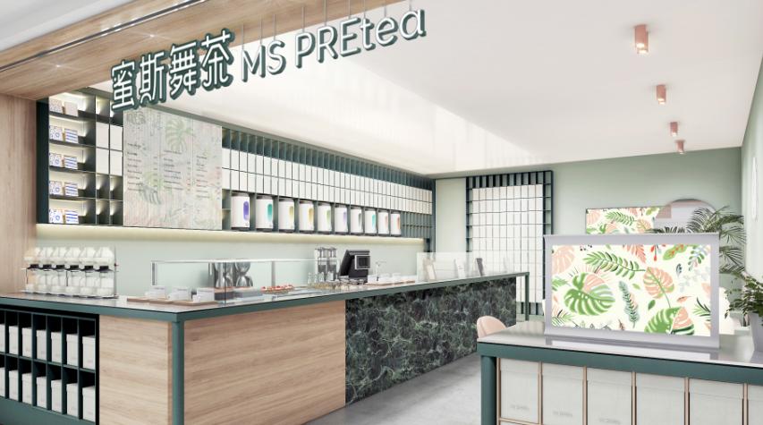 MS PREtea蜜斯舞茶装修效果图