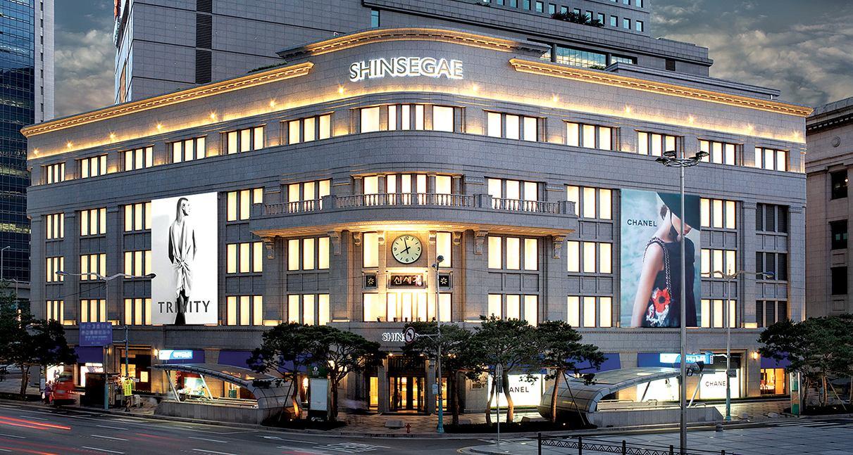 韩国百货店