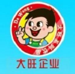 福州大旺食品有限公司