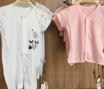 宠爱孕婴母婴店衣服