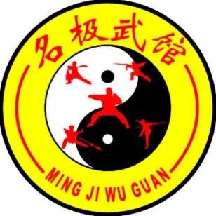 南宁名极武术加盟