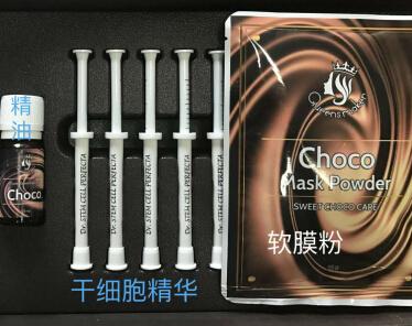 镜面皮肤管理巧克力换肤