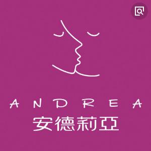 安德莉亚甜品