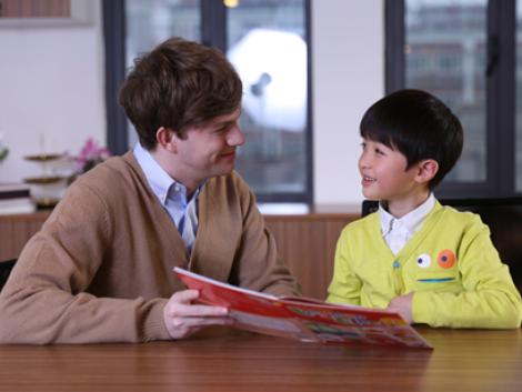 铁西零基础英语班教育培训