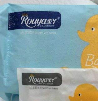 心贝儿母婴用品纸巾