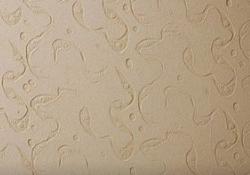 洁勒硅藻泥