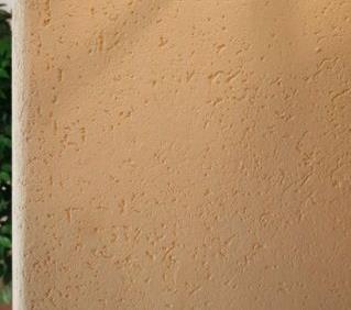 郎发特硅藻泥
