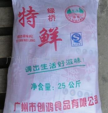 广州市创鸿食品有限公司