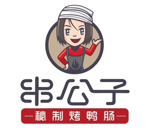 串公子秘制烤鸭肠