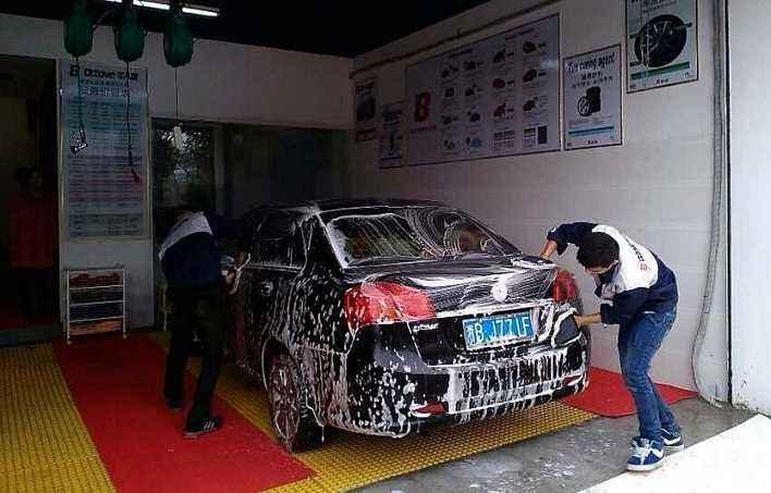 利辛永奇洗车店