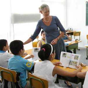 爱丁堡英语外教课堂