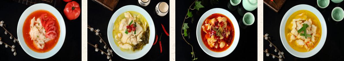 新记印象酸菜鱼多种口味