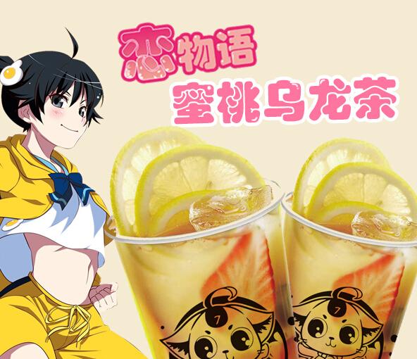 艾奇奶茶蜜桃乌龙茶
