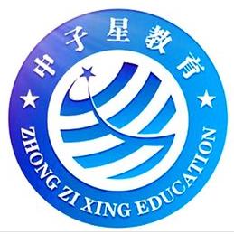 中子星教育