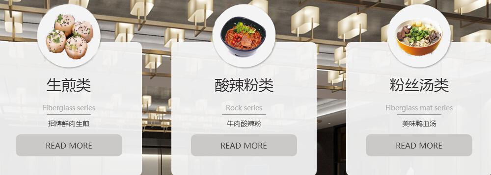 包大祥生煎馆好吃美味