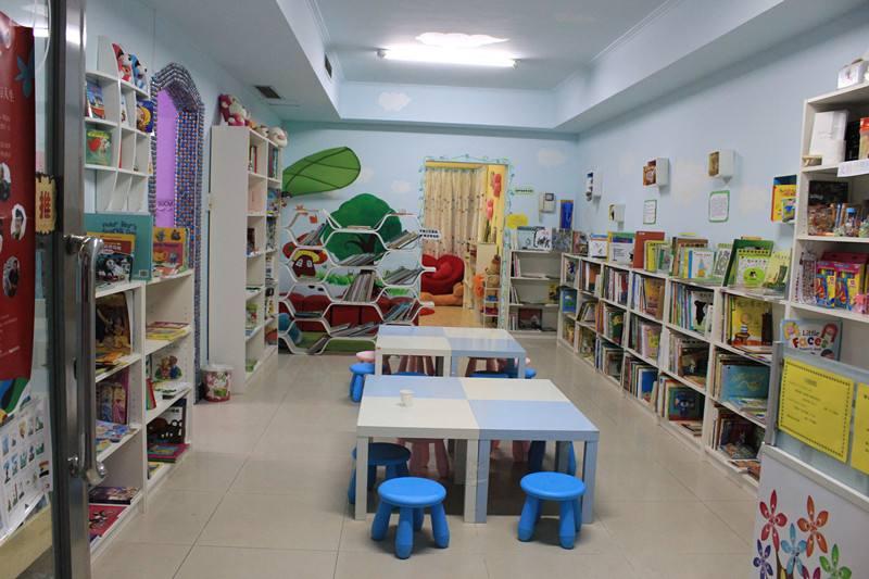 儿童绘本馆
