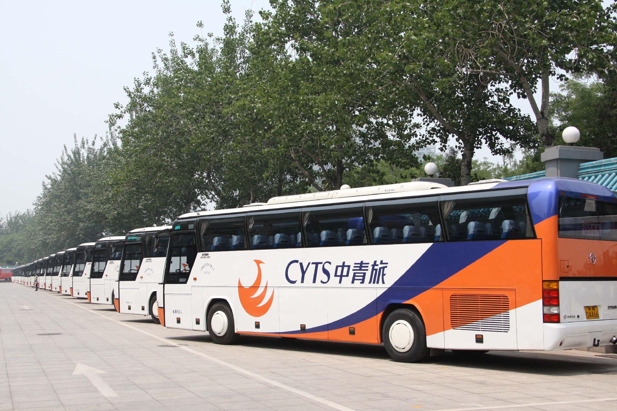 上海中青旅