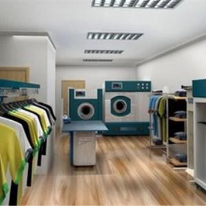 洁仕达洗衣干洗房