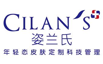 姿蘭氏皮膚管理品牌logo
