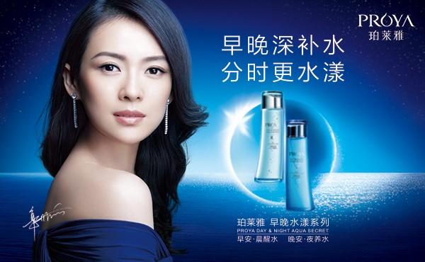 珀莱雅是国产护肤品品牌