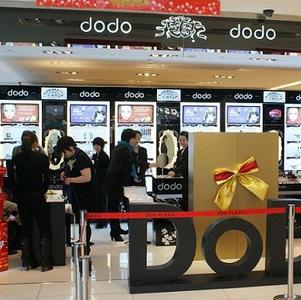 dodo专柜