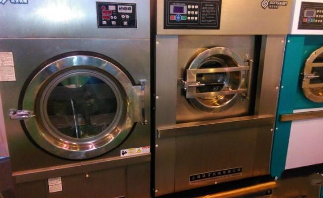 美华洗衣干洗设备