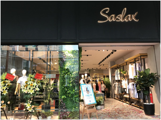 莎斯萊思男裝是業內的知名品牌