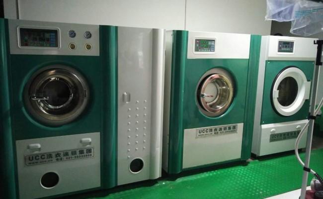 邦尼洗衣干洗设备