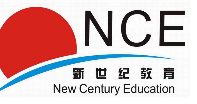 新世纪教育
