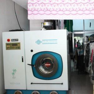 绿伞洗衣干洗设备