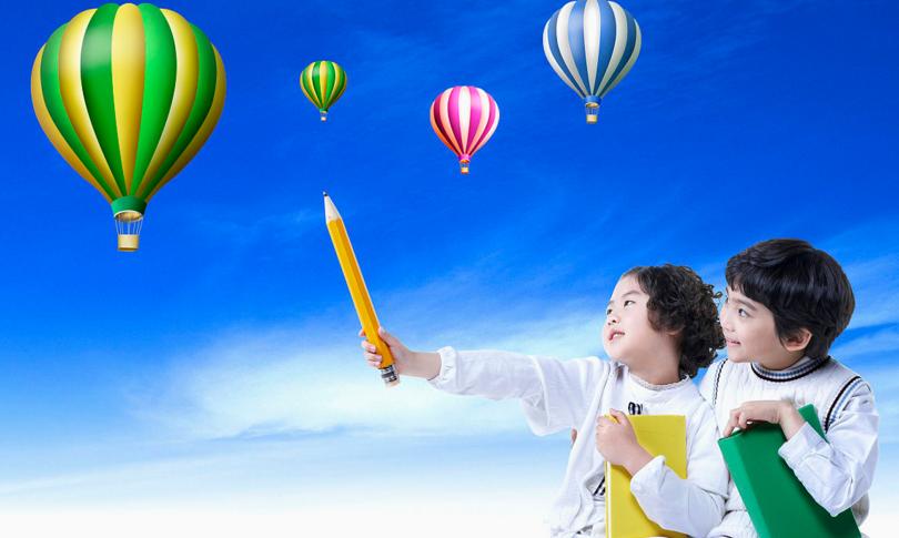 鲁班教育梦想起航
