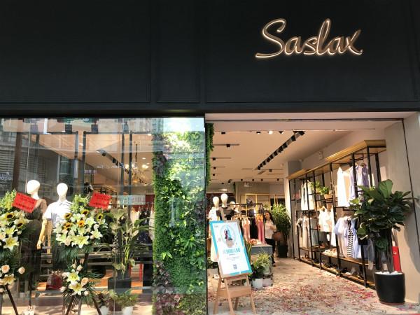 Saslax莎斯莱思店铺