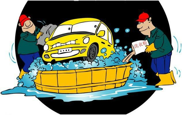 开洗车店需要多少钱
