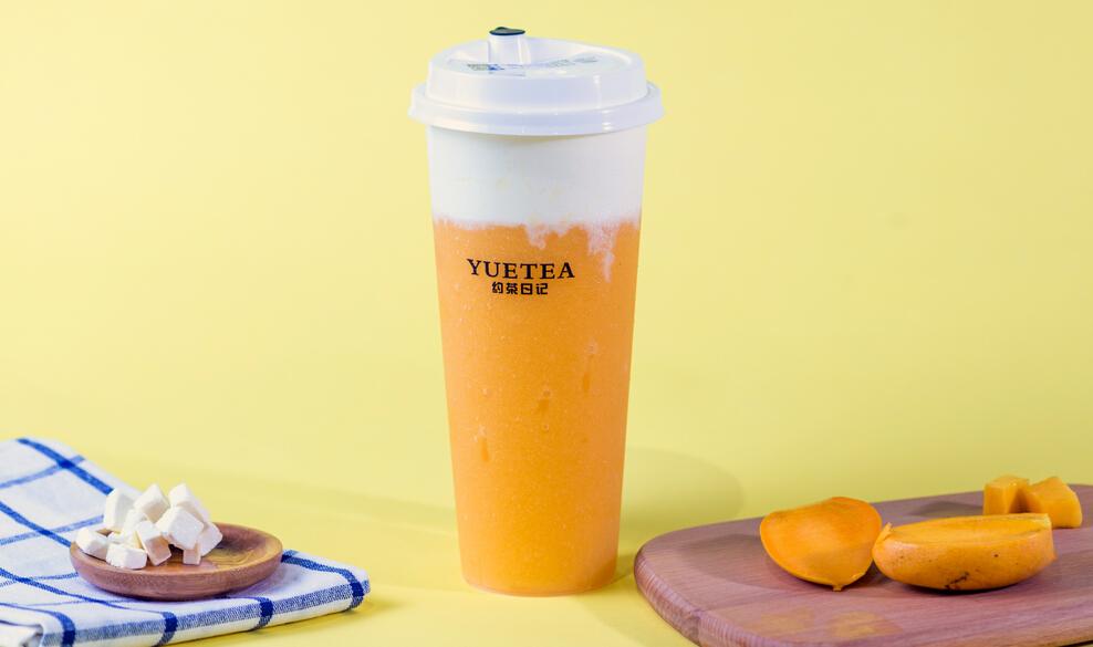 约茶日记茶饮芝士奶盖