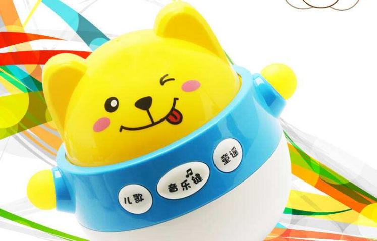 贝乐玩具猫