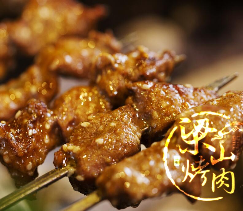 梁山烤肉肉串