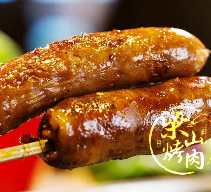 梁山烤肉肉腸