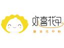 欢喜花甲品牌logo