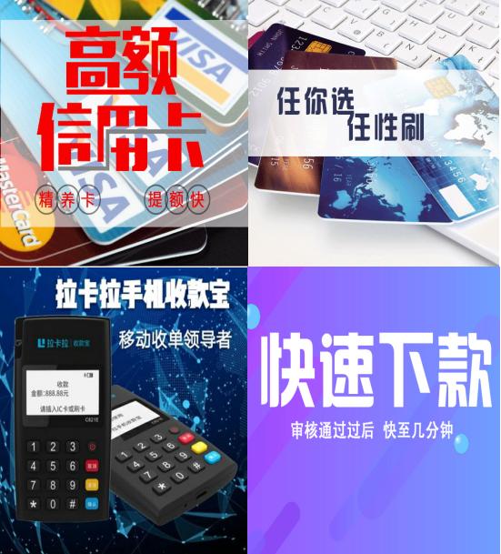 翰申集團微金融加盟