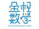 金杯数学品牌logo