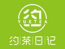 约茶日记茶饮品牌logo
