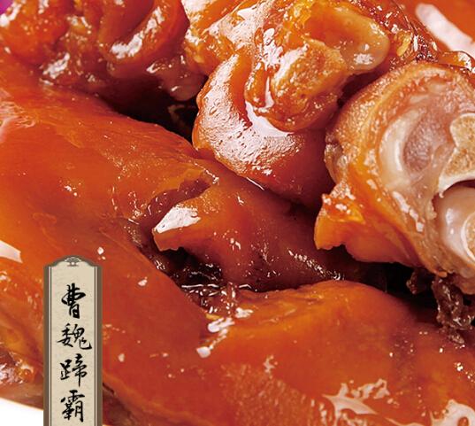 魏王卤卤菜猪蹄