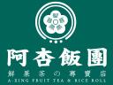 阿杏饭团品牌logo