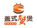 盖式蟹煲品牌logo