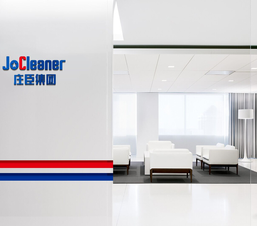庄臣国际保洁连锁公司