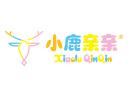 小鹿亲亲童装品牌logo