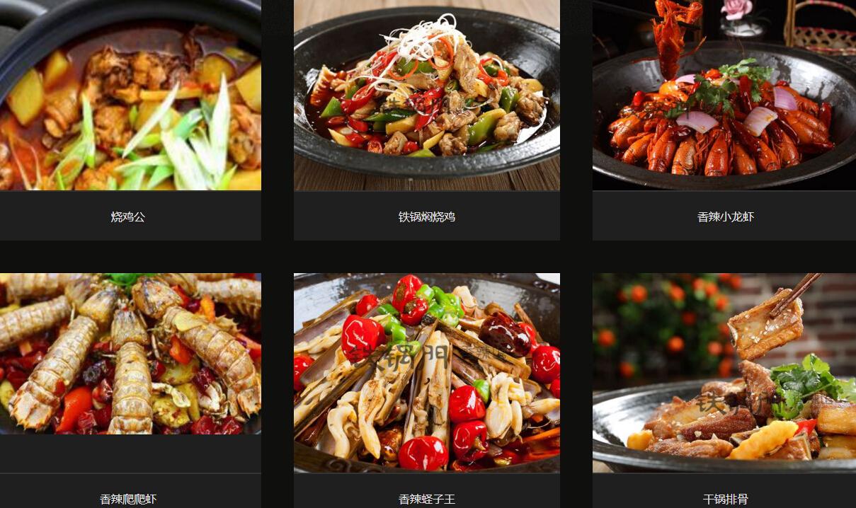 铁锅门小海鲜香辣馆菜品丰富
