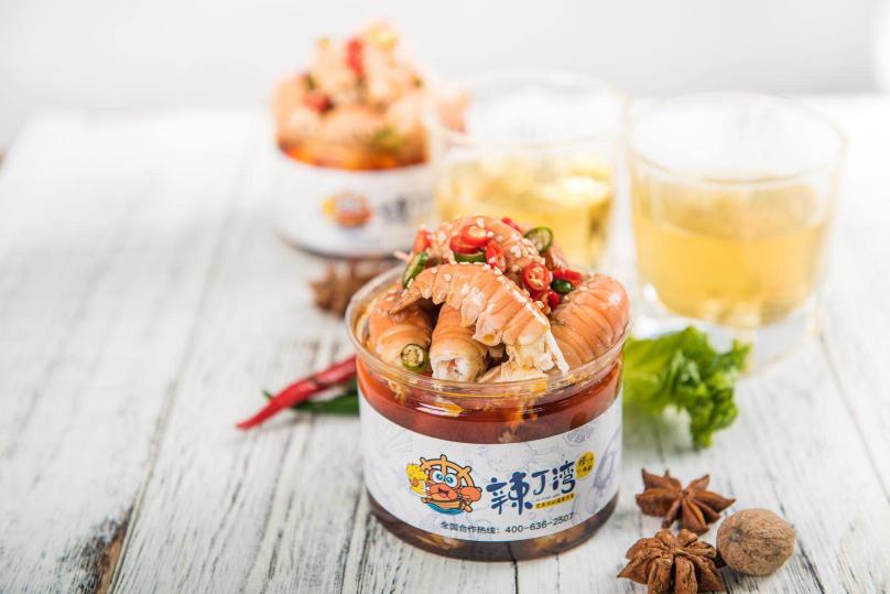 辣丁湾捞汁小海鲜美味