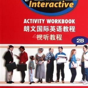 郎文国际英语视听教程